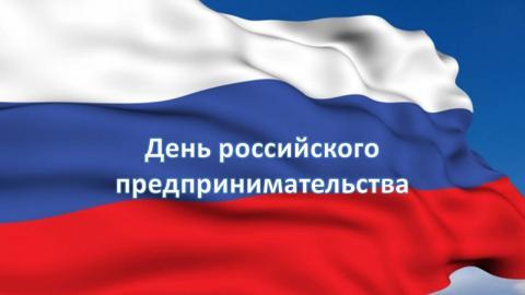 Правительство Санкт-Петербурга поздравит малый бизнес с профессиональным праздником