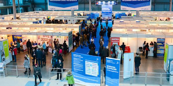 5 и 6 декабря 2018 года пройдет XVI Форум субъектов МСП Санкт-Петербурга