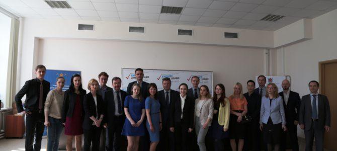 Награждены победители конкурса студенческих работ «Бизнес имеет право»