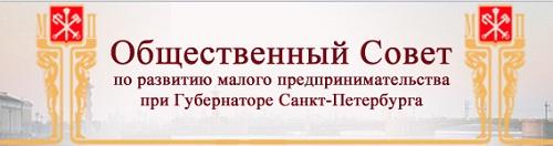 Начался прием заявок на участие в конкурсе «СМИ о малом бизнесе»