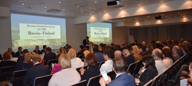9-11 октября 2017 года в третий раз прошел Российско-Финляндский Партнериат малого и среднего бизнеса.