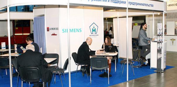 Биржа субконтрактов на XV Форуме субъектов малого и среднего предпринимательства Санкт-Петербурга