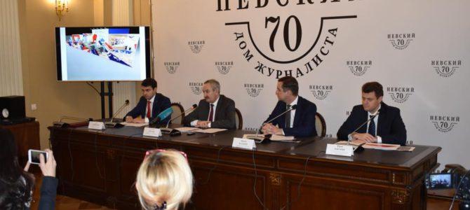 Правительство Санкт-Петербурга направляет 11 дизайнеров в Париж
