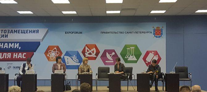 Санкт-Петербург делает акцент на информатизацию