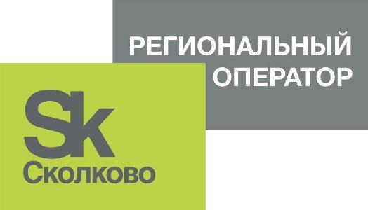 Региональный оператор Фонда «Сколково» появился в Санкт-Петербурге