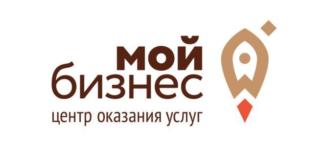 В Санкт-Петербурге открываются МФЦ для бизнеса