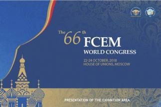 Всемирный Конгресс женщин-предпринимателей FCEM, гг. Москва / Санкт-Петербург