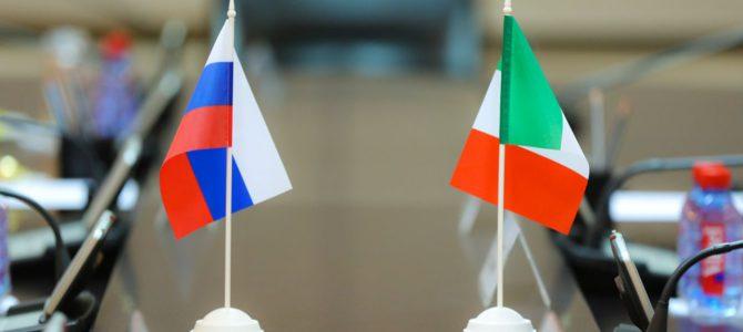 XXVII заседание Российско-Итальянской Рабочей группы