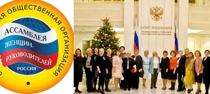 Всероссийские конкурсы руководителей