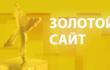 Единый портал малого бизнеса Санкт-Петербурга стал одним из лучших в России