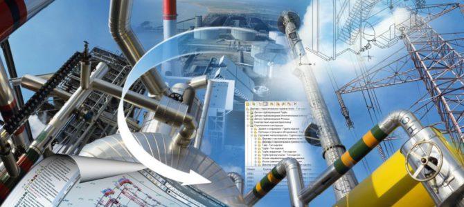 АО «Корпорация «МСП» актуализировала Реестр производственных субъектов МСП