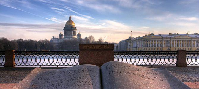 Стартует прием заявок на участие в конкурсе «Лучший предприниматель Санкт-Петербурга — 2019»