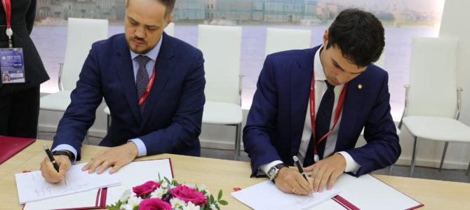 Юла и Центр развития и поддержки предпринимательства подписали соглашение о сотрудничестве