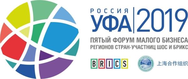 Пятый Форум малого и среднего бизнеса регионов стран-участниц ШОС и БРИКС