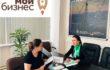 Биржа экспресс-консультаций