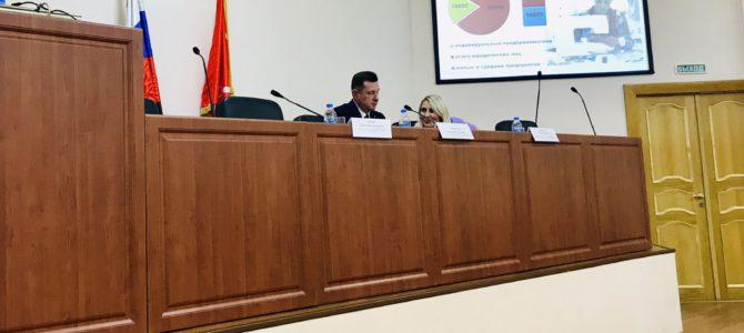 Отчетная конференция по развитию предпринимательства в Невском районе