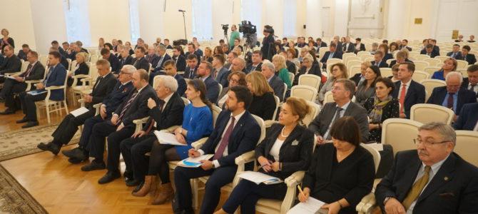 Заседание Общественного Совета по малому предпринимательству при Губернаторе Санкт-Петербурга
