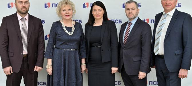 Санкт-Петербургский филиал ПСБ провел семинар для предпринимателей, посвященный господдержке МСБ