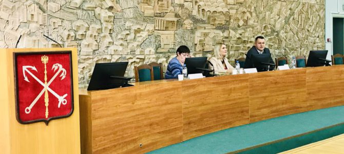 Отчетная конференция по развитию предпринимательства в Приморском районе