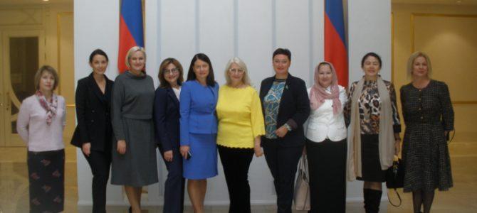 Круглый стол в Совете Федерации РФ