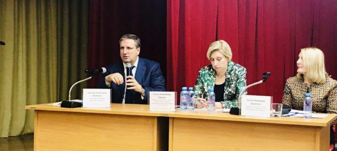 Отчетная конференция по развитию предпринимательства в Центральном районе