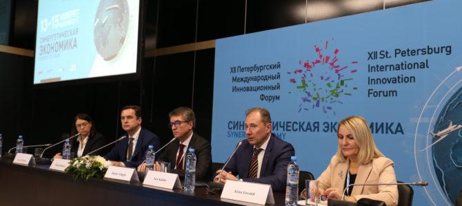 Конференция  в рамках ПМИФ-2019 — «Реализация национальных проектов в Санкт-Петербурге»