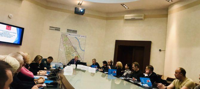 Отчетная конференция по развитию предпринимательства во Фрунзенском районе
