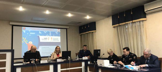 Отчетная конференция по развитию предпринимательства в Красногвардейском районе