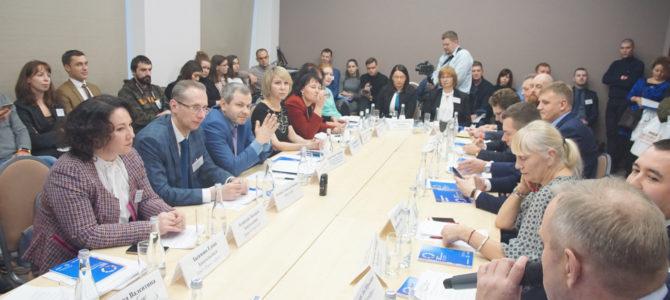 Конференция Фонда в рамках Всемирной Недели Предпринимательства