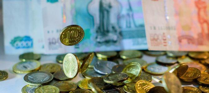 О мерах поддержки бизнеса рассказали на круглом столе «Роль и значение банков в преодолении кризиса»