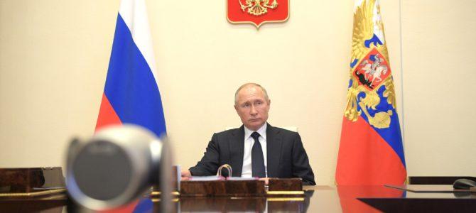 Президент РФ Владимир Путин объявил дополнительные меры поддержки бизнеса