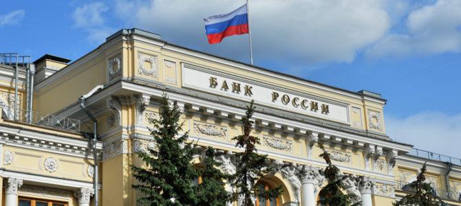 Банк России расширил меры поддержки кредитования МСП