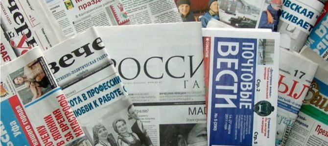 СМИ включены в перечень пострадавших отраслей