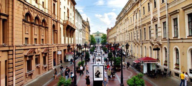МСБ и НКО получат дополнительные возможности по арендной плате за городскую недвижимость