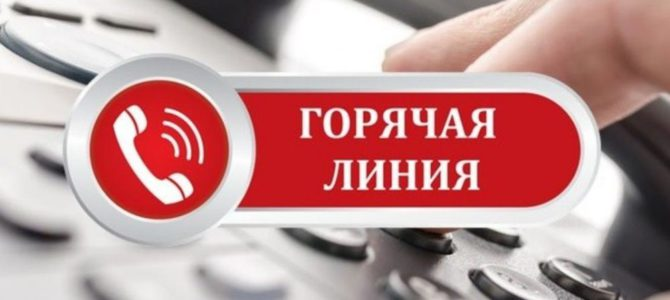 Кадастровая палата проконсультировала по предоставлению сведений из ЕГРН