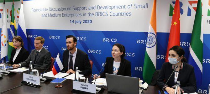 В Минэкономразвития предложили создать единые цифровые платформы для МСП в странах БРИКС