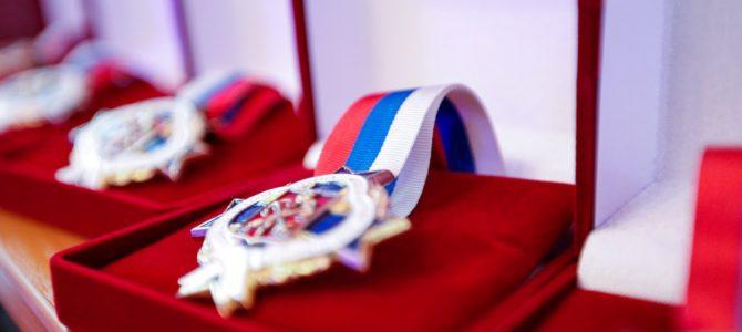 Премия Правительства Санкт-Петербурга  «Молодежная премия Санкт-Петербурга»