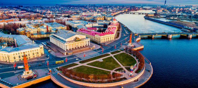 Завершился XVIII Форум субъектов малого и среднего предпринимательства Санкт-Петербурга