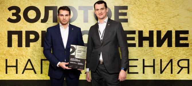 Единый портал предпринимателей     Санкт-Петербурга признан одним из лучших в России