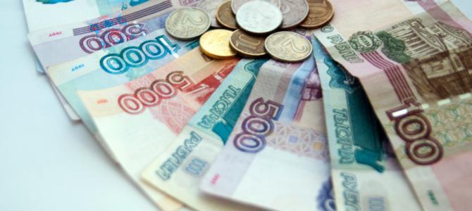 Рубль впервые вошел в ТОП-20 валют с 2016 года