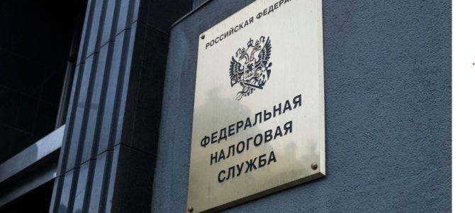 ФНС предложила новый налоговый режим для малого бизнеса